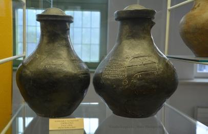 Face Urns from Borucino